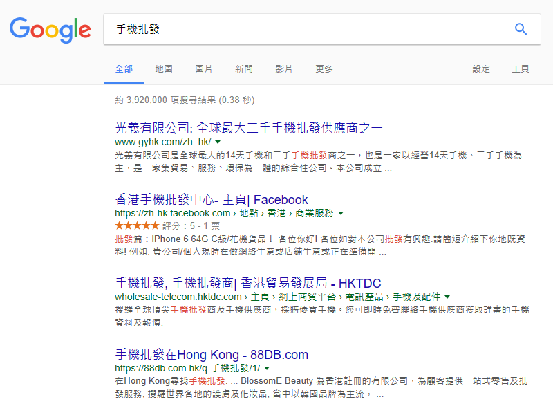 gyhk.com-google