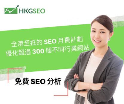 seo price